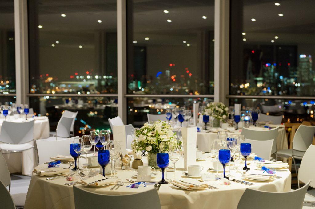 Christmas party venue london